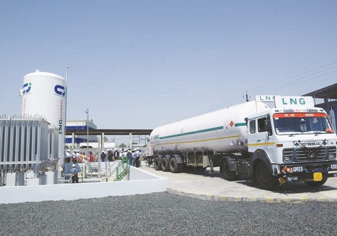 Conference on Small Scale LNG Market in India 2021